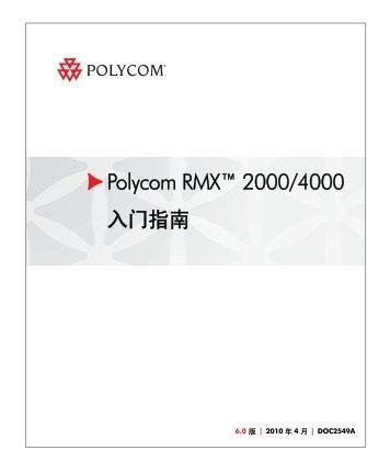 rmx 1500 hardware guide book polycom rh yumpu com Polycom RMX 2000 Pricing Polycom RMX 2000