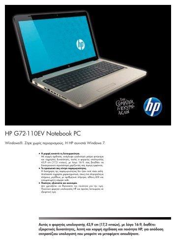 PSG Consumer 1C10 HP Notebook Datasheet
