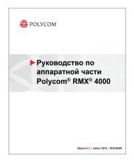 RMX 4000 Hardware Guide.book - Polycom Support