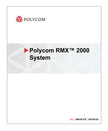 Polycom soundpoint ip 450 quick user guide