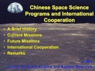 Chinese Space Science Programs and International Cooperation, Ji ...