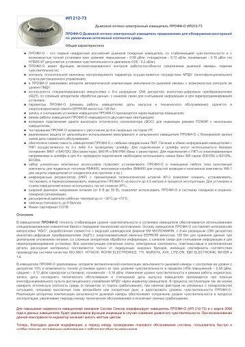 скачать pdf, 500 kb - Компания Т-АС