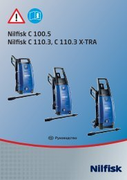 Скачать инструкцию по эксплуатации минимойки Nilfisk C 110