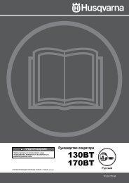 OM, 130 BT, 170 BT, 2007-04