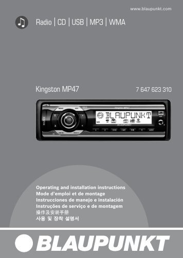 Radio CD USB MP3 WMA Kingston MP47 - Inicio