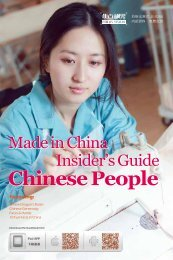 Chinese People - Trade Shows - Made-in-China.com