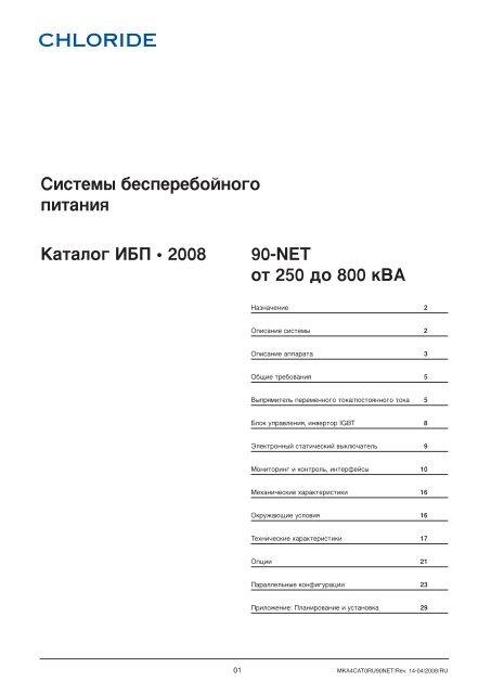 90-NET - Amazon Web Services