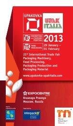 check in UPAKOVKA / UPAK ITALIA 2013