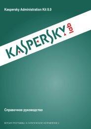 Kaspersky Administration Kit 8.0. Справочное ... - Kaspersky Lab