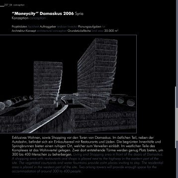 """Moneycity"" Damaskus 2006 Syria - archicult"