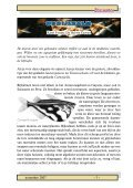 November 2007 - Vaders Sellewie - Page 5