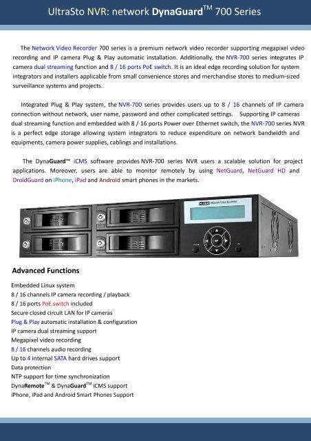 UltraSto NVR: network DynaGuard 700 Series - VideoSec