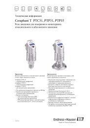 Ceraphant T PTC31, PTP31, PTP35