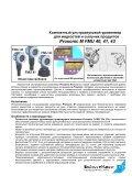 prosonic / prosonic T/nivosonic Ультразвуковые уровнемеры для - Page 3