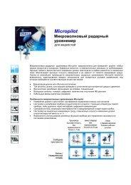Micropilot