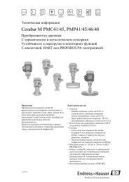 Cerabar M PMC41/45, PMP41/45/46/48