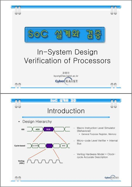In System Design Verification Of Processors Vlsi Systems Lab