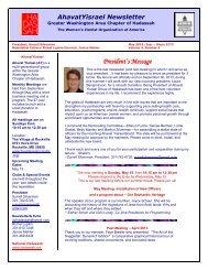 Newsletter Editors: Richel Lupkin Erenrich, Janice Mehler - iPower