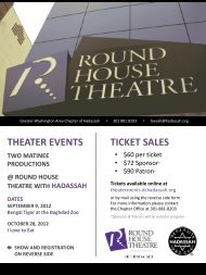 THEATER EVENTS TICKET SALES
