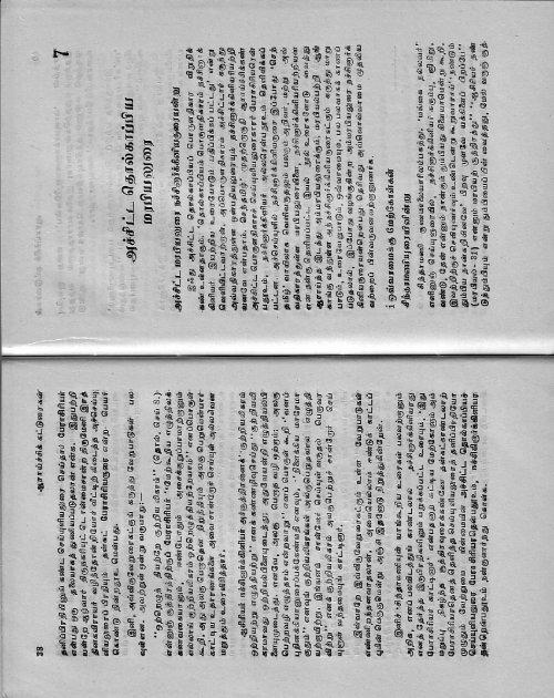 arraichi part 4.pdf