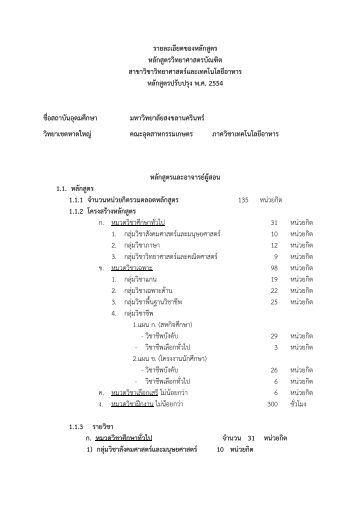 immunology and serology by turgeon free pdf