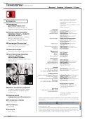 Ростик - WiseSoft.Ru - Page 6