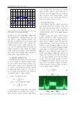 Cognitive Radio 시스템에서 불확실한 잡음 전력을 고려한 슬라이딩 ... - Page 7