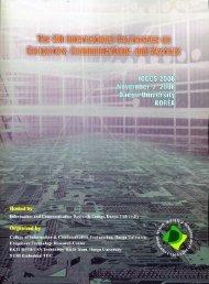 Spectrum sharing method using Cognitive UWB pulse generator