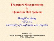 Transport Measurements in Quantum Hall Systems