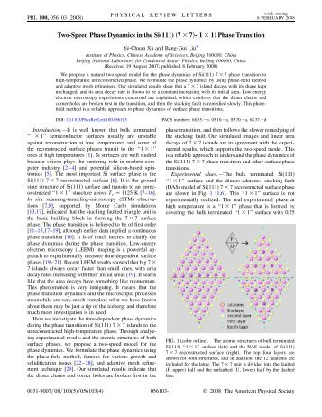 Two-Speed Phase Dynamics in the Si(111) …7 7†-…1 1† Phase ...