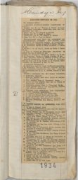 Rotterdamsche Courant 6 augustus 1934 – 18 december 1939 - Page 7