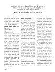 -7T7 D4BE WL8J2 DIELVTK . U JRK - BSE - Page 6