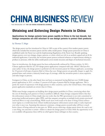 Obtaining and Enforcing Design Patents in China - Shook, Hardy ...