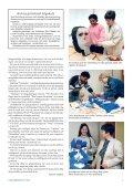 pdf-format - Chalmers tekniska högskola - Page 7