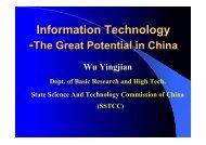 Information Technology - Ercim