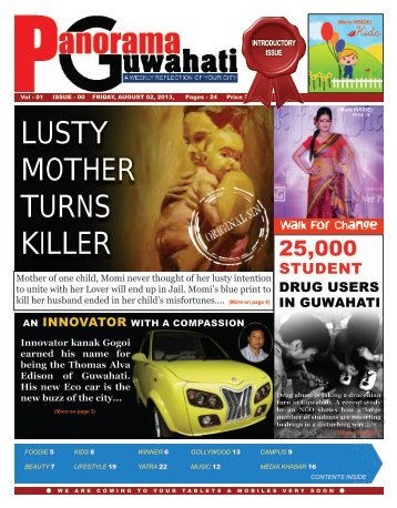 Panorama Guwahati Introductory Issue