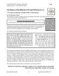 The Nature of the Mitzvah of K'riyat HaTorah (Part 1) - Ericlevy.com
