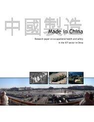 M ade in China - ERIM - Erasmus Universiteit Rotterdam