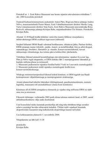 ERMi uue peahoone orienteeruv maksumus sõltumatute ekspertide ...