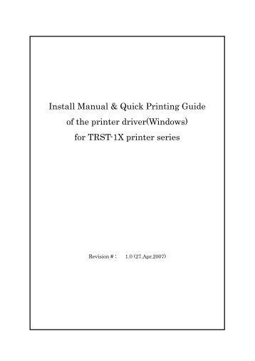 TRST- Windows Driver Manual