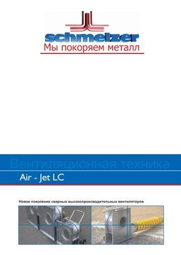 Air-Jet LC - Schmelzer