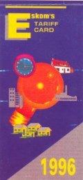 Se'Wiu e~ 1996 - Eskom