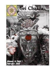 Blossom 13 Petal 1 - Sri Vidya Temple Society