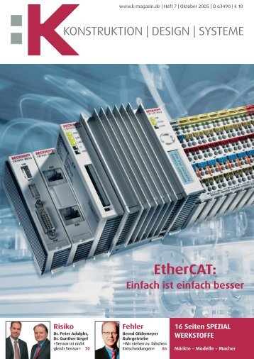 Risiko - EtherCAT