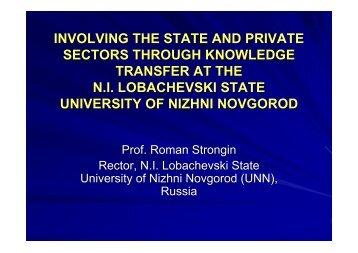 Roman Strongin - European University Association