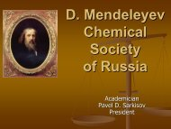 The Mendeleev Chemical Society - EuCheMS