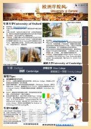 浏览PDF版 - 走遍欧洲