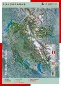 瑞士国家攻略PDF - 走遍欧洲 - Page 6