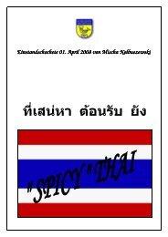 Kanompan Nah Muh(Hackfleischtoast)