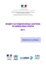 Guide DA mai2011 Mirom2 - Serbe - Ministère de l'Intérieur